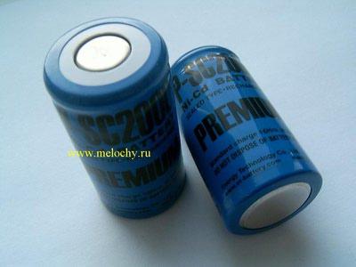 P-SC2000 Premium