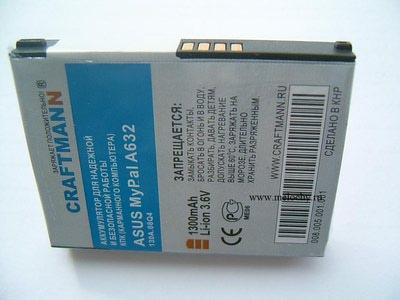 Palmexx ASUS P630