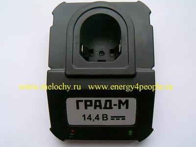 ГРАД-М 14,4V