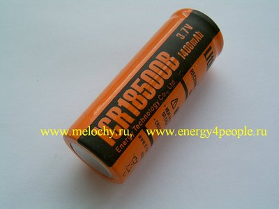 Energy Technology ICR18500 - 1400