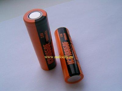 Energy Technology ICR18650-2600