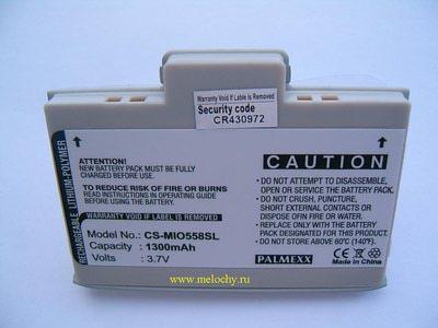 Palmexx CS-MIO558SL