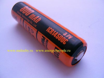 Energy Technology ICR14500С c защитой
