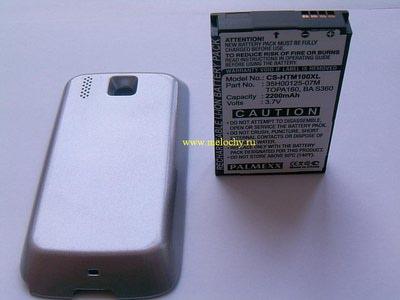 Palmexx HTC T3333 Touch 2 усиленный