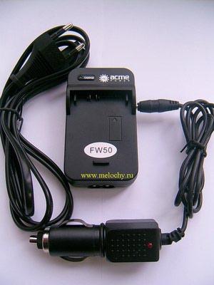 AcmePower AP CH-P1640/FW50
