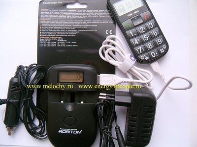 Robiton SmartCharger Pro