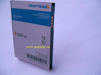 CRAFTMANN EURO ASUS P550