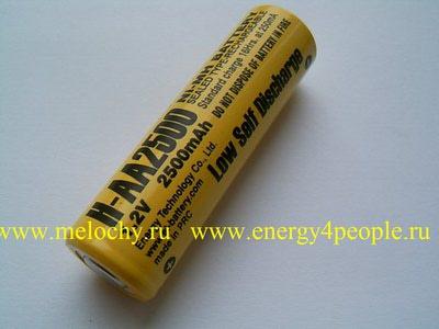 Energy Technology H-AA2500LSD