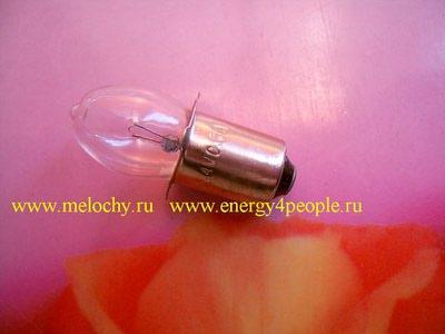Mactronic KPR102