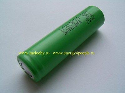 Samsung ICR18650-22H