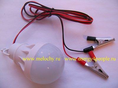 GDLITE лампа переносная 5W 12V