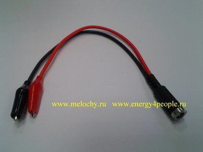 Собственное производство Кабель для заряда аккумуляторов