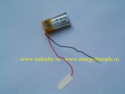 LP401220-PCM