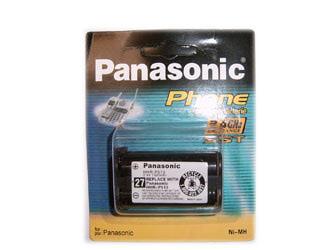Panasonic HHR-P513
