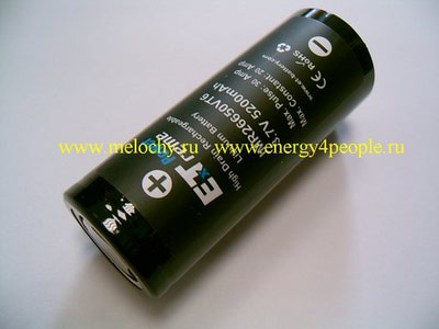 Energy Technology ET IMR26650VT6