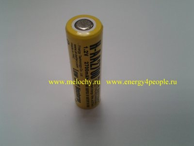 Energy Technology H-AA2700LSD