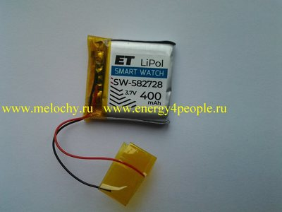 Energy Technology ET SW-582728 замена Q50/Q100