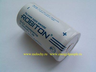 Robiton 5000NCD