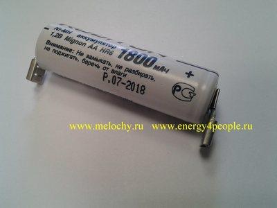Собственное производство СП1S1800MHAA