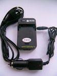 AcmePower AP CH-P1640 (FW50)