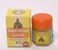 Монастырский бальзам № 2 (стимулятор роста волос) ГОСТ 31460-2012
