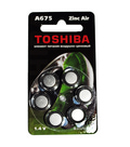 TOSHIBA A675