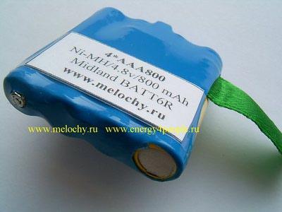 Собственное производство Собственное производство СП BATT6R-750