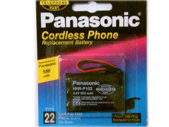 Panasonic HHR-P102A/1B