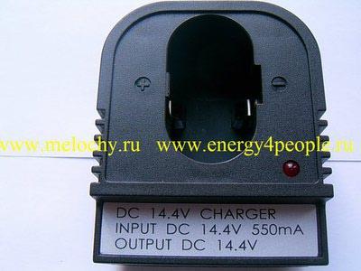 База зарядная Sturm CD3014C-C